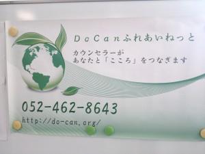 DSC_2305